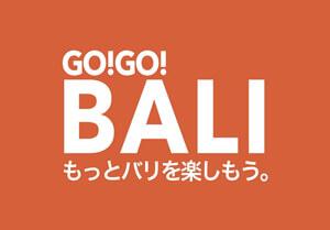 GoGo Bali(ゴーゴーバリ)