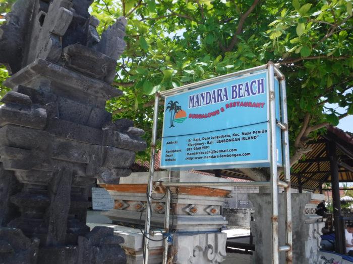 レンボンガン島5